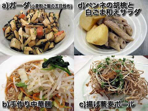 手作り麺2