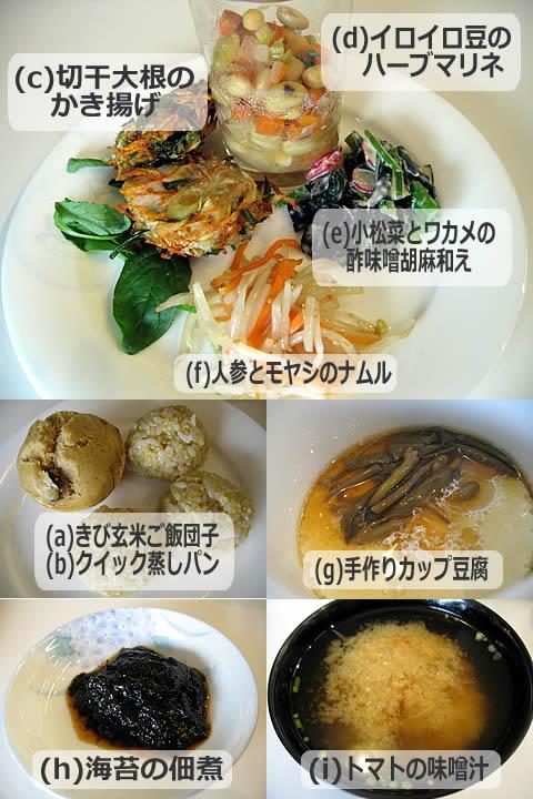 お惣菜特集1